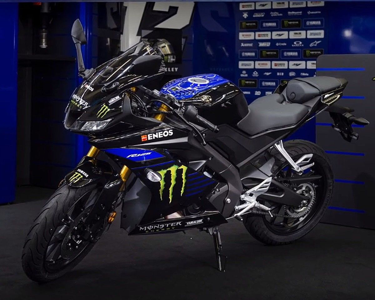 Yamaha R15 V3 Monster Energy MotoGP to be Launched in India Soon